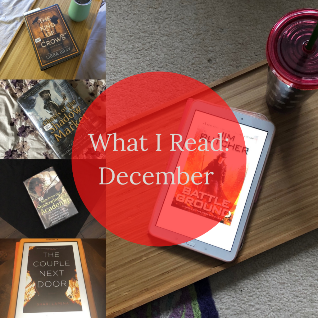 What I Read: December 2020